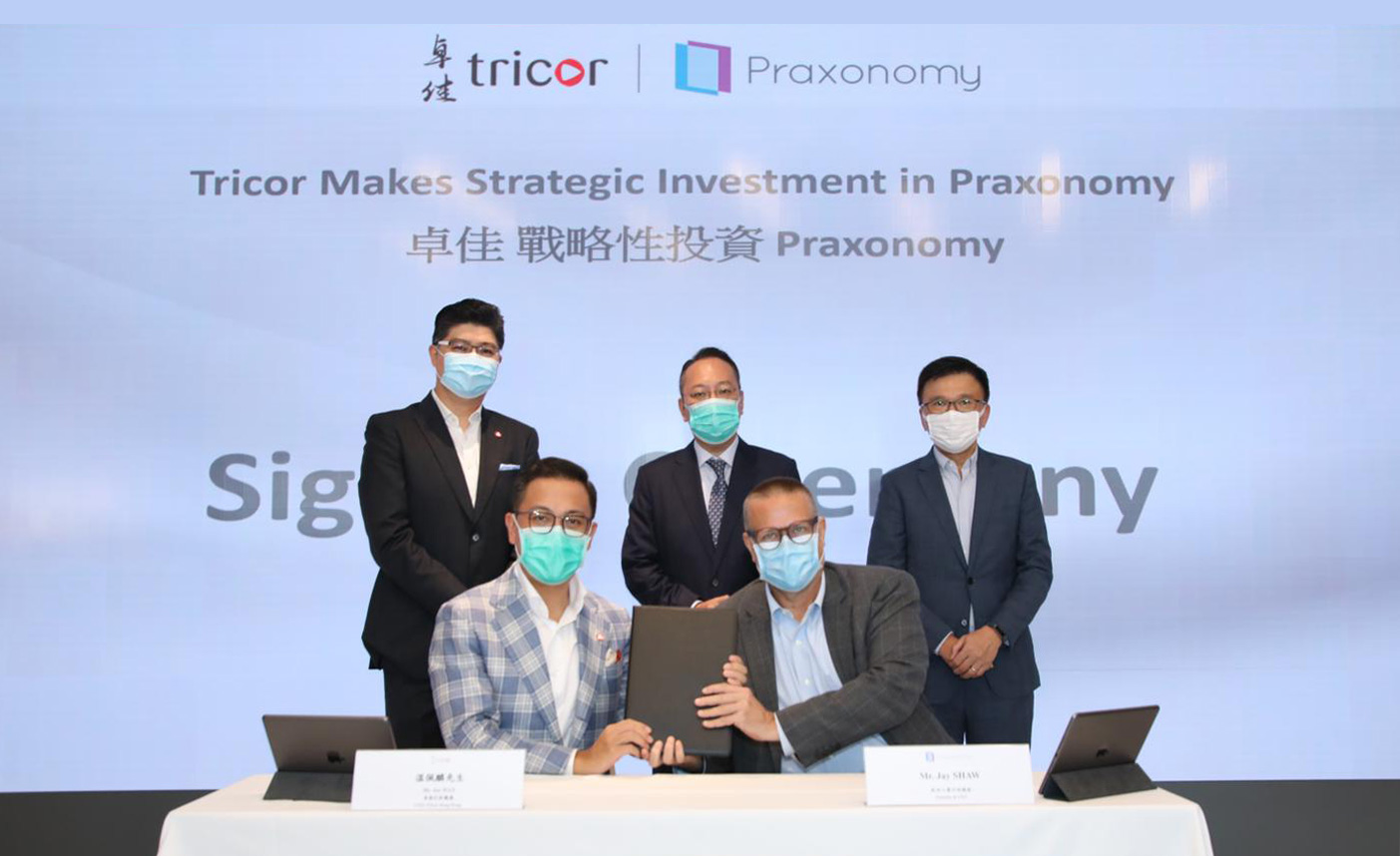 Tricor and Praxonomy Signing